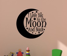 Kids Nursery Wall Decal Moon Quotes I Love You To The Moon And Back Vinyl Wall Stickers For Kids Rooms Baby Gifts Mural  SYY915 opi nail lacquer starlight collection i m in the moon for love цвет i m in the moon for love variant hex name 541539