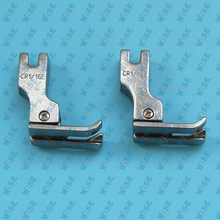 RIGHT COMPENSATING FOOT FOR INDUSTRIAL SEWING MACHINE SIZE 1/16 #211 (2PCS)