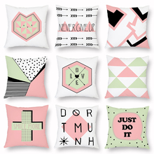Pink and Green Cushion Cover Geometry Love Point Pattern Decorative Pillowcases for Sofa Bed Living Room Home Fresh Decor 45x45