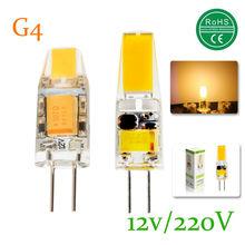 Mini G4 LED Lamp COB LED Bulb 3W 6W AC/DC 12V AC 220V SMD LED COB Light 360 Beam Angle Chandelier Lights Replace Halogen Lamps