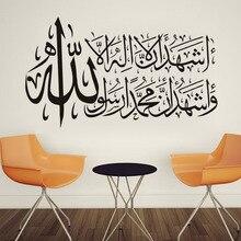 Unduh 9200 Wallpaper Dinding Allah HD Paling Keren