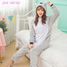 Koala  Onesies Pajamas For Adults Cute Animal Cosplay Pyjamas Unisex Cartoon Anime Cosplay Costume