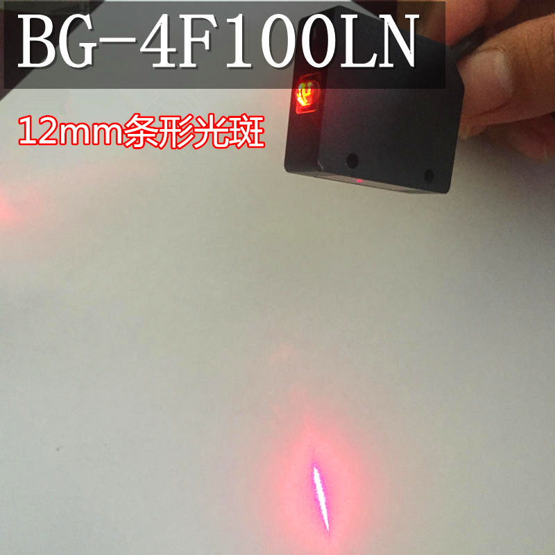 BG-4F100LN 12mm Wide Strip Spot Switch Intelligent Laser Photoelectric Sensor Promotion
