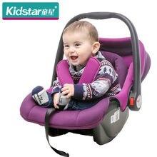Детская кроватка ребенка детское автокресло корзина корзина сиденья 3C новорожденного ребенка 0-13 месяцев Детские Сиденья Безопасности Автомобиля для вашей маленькой Принцессы Принц