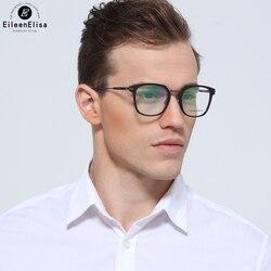 EE hommes titane lunettes cadres plein cadre lecture lunettes mode myopie lunettes Lunette Lumiere Bleue Ordinateur