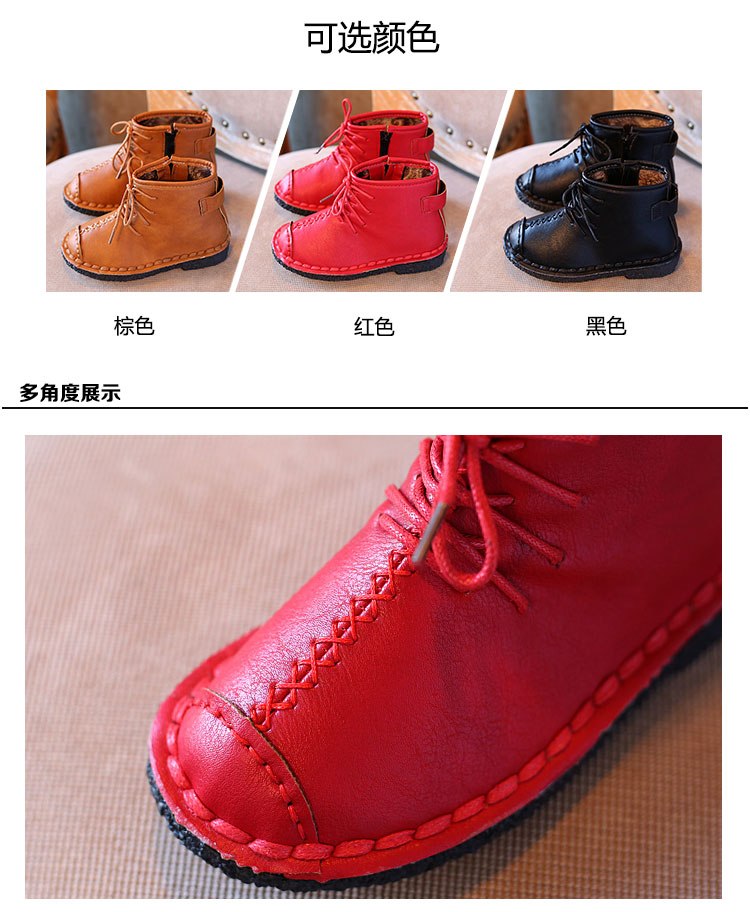 Autumn and winter Korean version of the boys plus velvet font b boots b font children