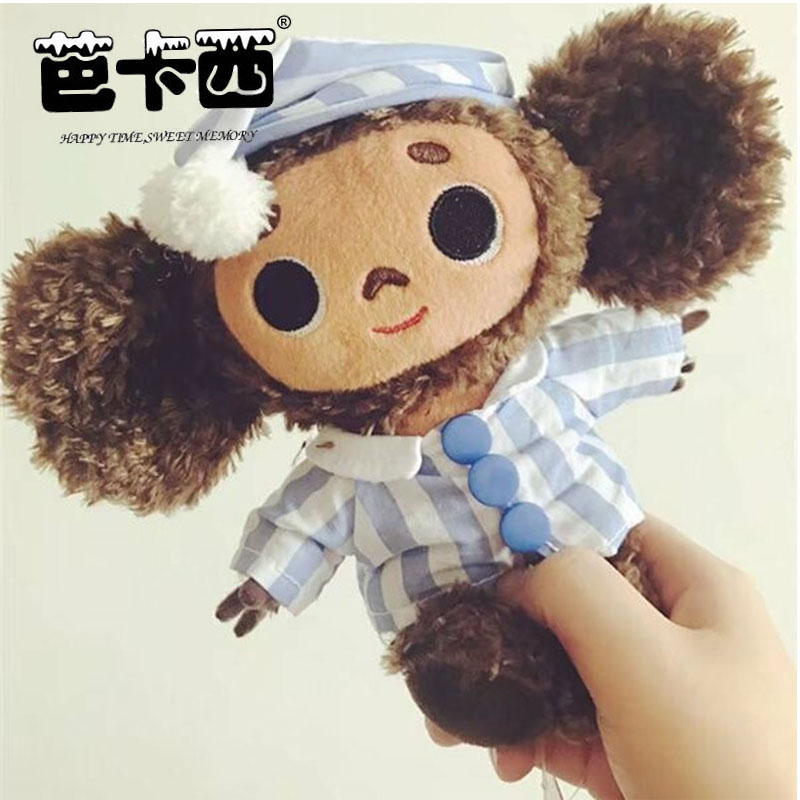 cute monkey plush toy cheburashka soft doll Russia Anime toy baby kids sleep appease doll lovely middle plush monkey toy cute yellow coat monkey toy doll gift about 65cm 0127