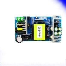 Преобразователь напряжения переменного тока, регулируемый трансформатор 110 В 220 В в постоянный ток 24 В 9A макс. 12А 220 Вт, импульсный источник питания