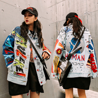 New Denim Coat Women Harajuku Graffiti Print Worn Out Long Sleeve Denim Jacket Punk Rock Students Jeans Coats Outwear NS82