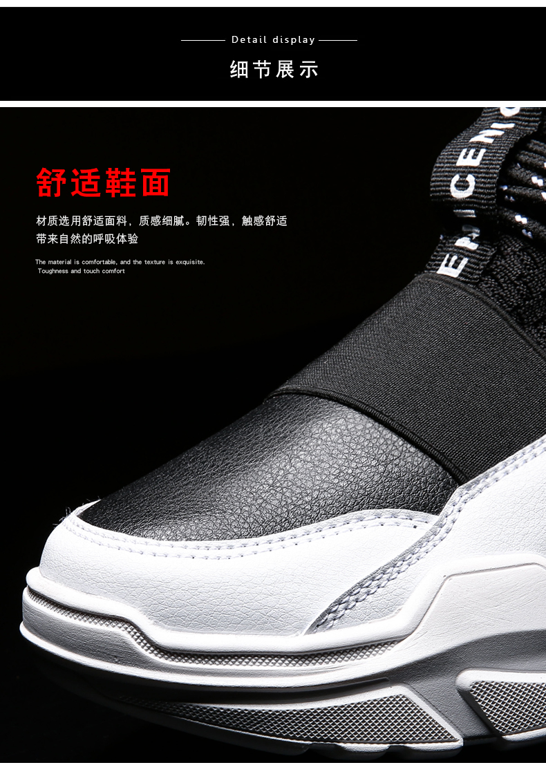 HTB1ilTmaULrK1Rjy0Fjq6zYXFXaU 2019 Male Lace-up Men Sneakers High Quality Man Non Slip Comfortable Casual Shoes Mesh Sneakers Breathable Outdoor Walking Shoes