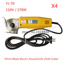YJ-70,70mm Blade Electric Round Knife Cloth Cutter 110V 170W Fabric Cutting Machine Round Knife Cutting Machine 4pcs/lot