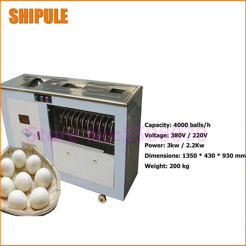 Hot SHIPULE 2018 best selling electric automatic dough divider rounder dough ball cutting making machine for sale