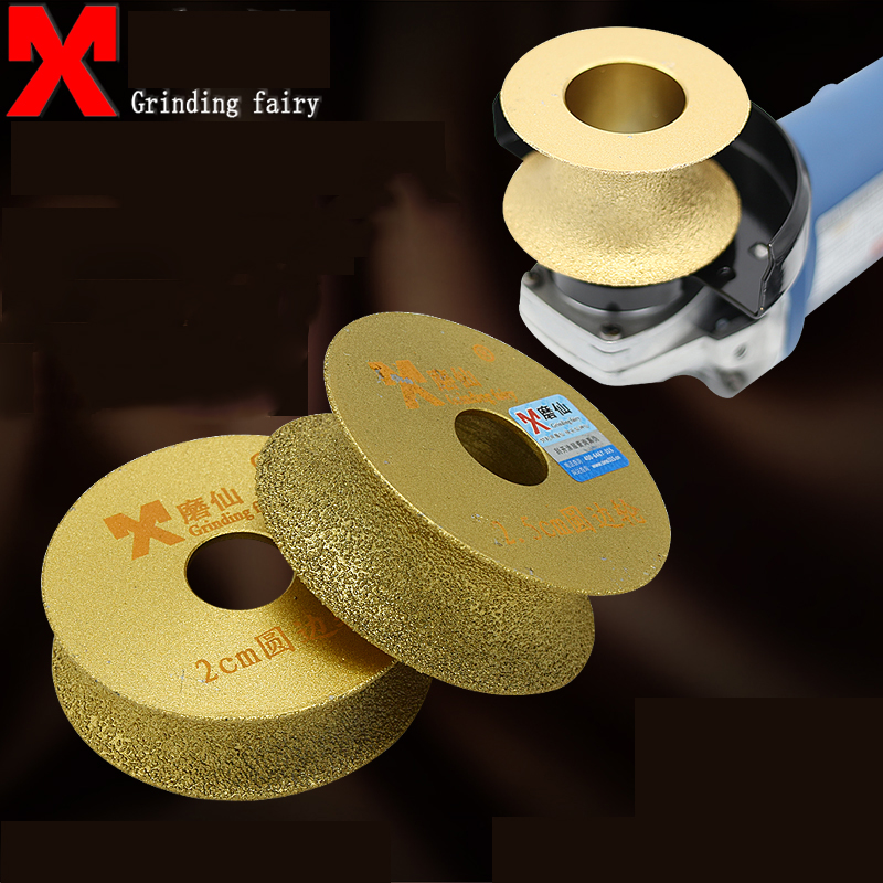 Brazing Diamond Angle Grinder Stone Grinding Wheel Semi-circular Edging Round Glass Pottery Porcelain Marble Grinding