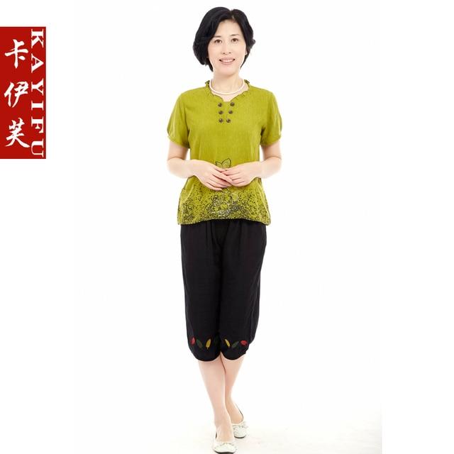 Quinquagenarian women's summer short-sleeve T-shirt set middle-age women mother quinquagenarian summer clothing set