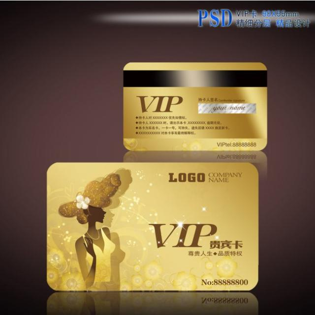 500PCS Custom PVC Card VIP & Plastic Cards Membership Cards Hico + Encoding And Barcode 128 And Serial Number Cards