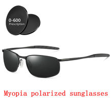 1c0c9388d4c custom made Myopia Minus Prescription Polarized Lens Men Rectangle Coating  Driving Glasses Mirror Polarized SunGlasses FML