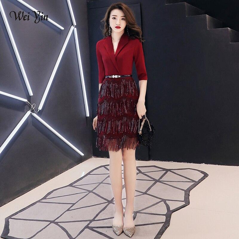 Wei yin Abendkleider vin rouge robes de bal courtes pas cher au-dessus du genou longueur robe de retour importé Sexy robe de Gala de fête WY1628