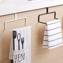 Door Tea Towel Holder Rack Iron Cupboard Hanger Bar Hook Bathroom Kitchen Home Accessories 8 9  WXV Sale