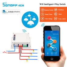 Sonoff 4 Canal Din Rail Montage WiFI Commutateur Smart Home Automation Module on / off Minuterie Sans Fil Diy Interrupteur Total 16A / 3500W