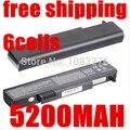 5200 mAH bateria do portátil para Gateway SQU-715, SQU-719, SQU-721, AB170, 6 8MSBG W35044LB W35044LB-SP W35044LB-SY W35052LB M151, 916C6250