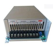 Металлический корпус типа DC 48 Вольт 25 ампер 1200 ватт трансформатор AC/DC 48 В 25a 1200 Вт коммутации питание промышленный трансформатор