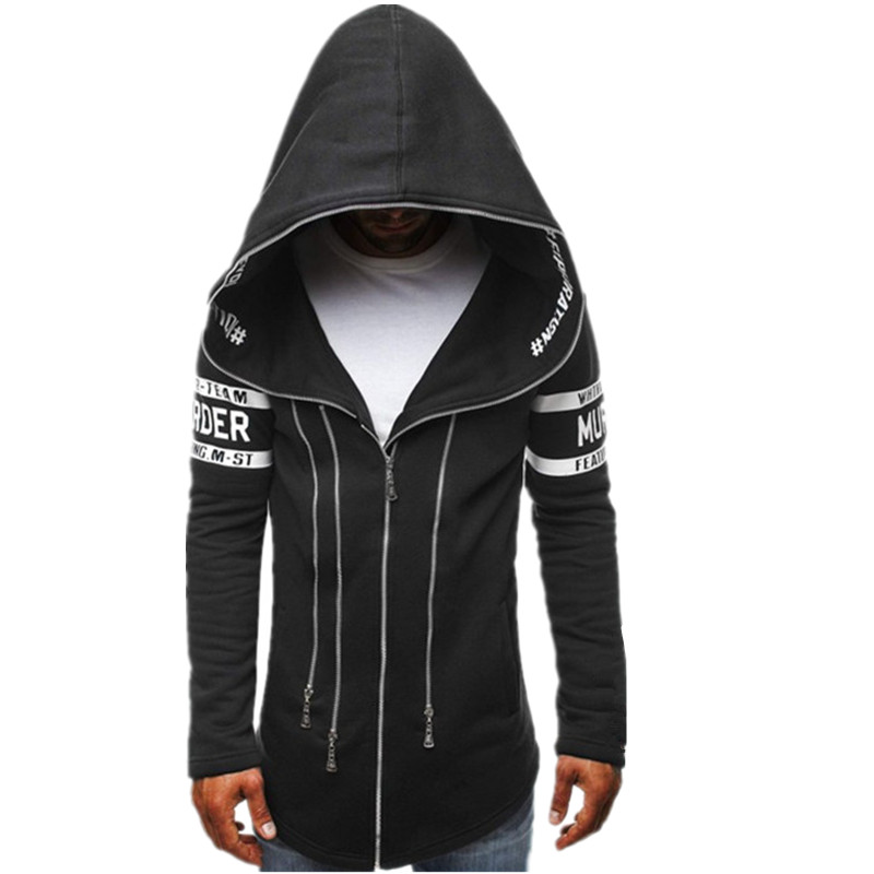 HD-DST 2018 Men's Fashion Hoodie Unique Zipper Design Casual Slim fit Pullover Hooded