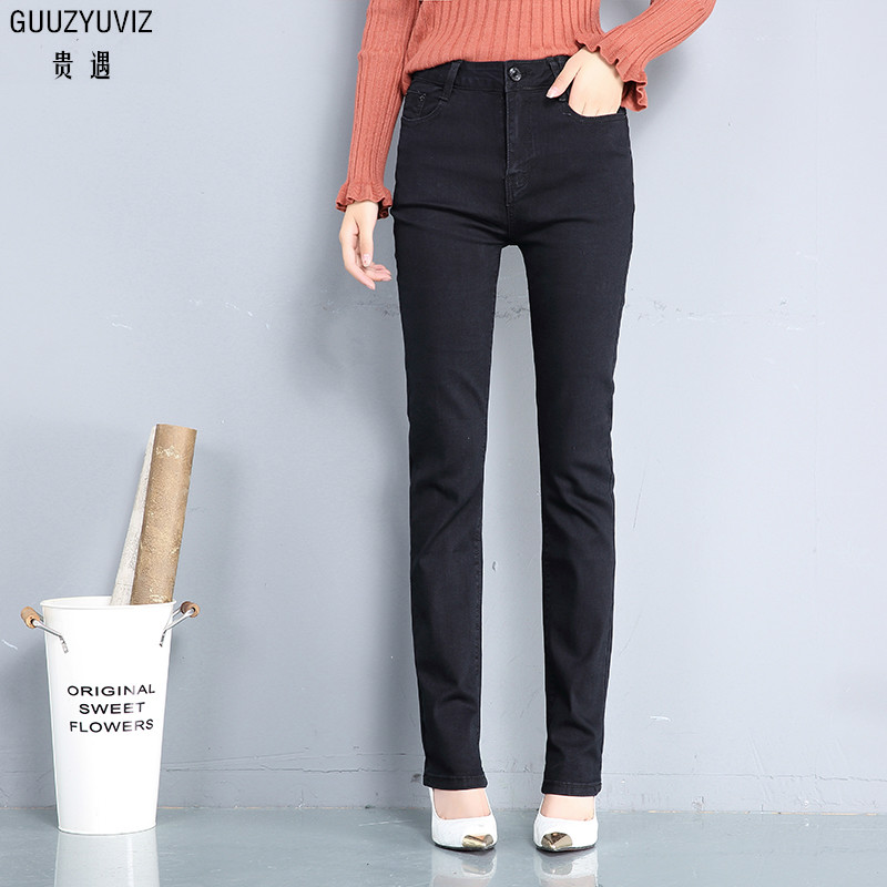 Guuzyuviz Velvet Jeans Woman 2018 Casual High Waist Jeans Women Plus Size Jeans Mujer Warm Cotton Denim Harem Pants Femme Women's Clothing Jeans