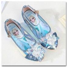Модная детская одежда с блестками для девочек туфли принцессы для девочек Обувь на каблуке-рюмочке Обувь Крыло бабочки вечерние свадебные танцевальная обувь для девочек Щепка Розовый 26-36
