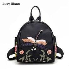 Luxy Moon Для женщин Рюкзаки Стрекоза Цветок Вышивка рюкзак из искусственной кожи сумки на ремне Оксфорд нейлон Multi Функция Обувь для девочек Packbag ZD741