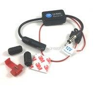Free Shipping 1pcs 25 30dbi ANT 208 Car Antenna Radio FM Signal Amp Amplifier Booster