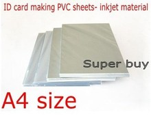 PVC ID Card Making Supplies Material Blank Inkjet Print Sheets A4 Size 50sets White Color 0.76mm Thick