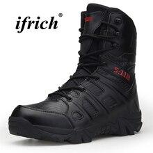 Человек Пеший Туризм обувь большой размер 41-46 Мужская обувь для взрослых с высоким верхом Армейские ботинки черного цвета на шнуровке альпинистские ботинки для Для мужчин армейские ботинки