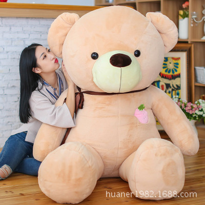Giant 80cm Love Bear Plush Toy Teddy Bears with strawberry High Quality Selling Toys For Kids Christmas gift fancytrader biggest in the world pluch bear toys real jumbo 134 340cm huge giant plush stuffed bear 2 sizes ft90451