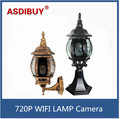 Megapixel resolution wifi IP Camera waterproof street lamp style home decoration light HD IP Camera