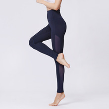 New Kind of Pure Sports Bottom Pants Fast-drying Fitness Yoga Tight