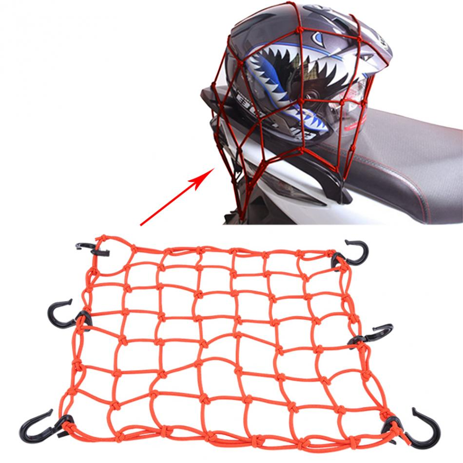 New 40 * 40cm Motorcycle Fuel Tank Helmet Cargo Luggage Elastic Mesh Net Bag Universal Orange