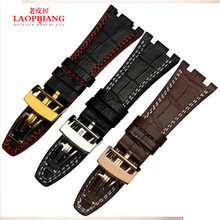 Laopijiang  Fashion watches with PA Leather Watchband Leather Watch Strap Watch alternative accessories 28mm