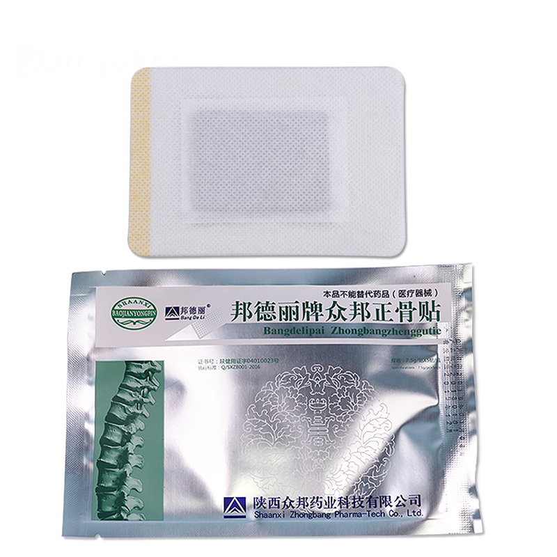 Household Plaster Analgesic Patches To Treat Rheumatism Arthritis Muscle Joint Waist Back Pain Medical Plaster Patch Pain Relief pain patches for arthritis knee laserlevels medical apparatus and instruments