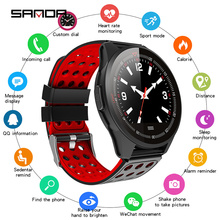 SANDA CK20 New Fashion Men Smart Sport Wristwatches Pedometer Fitness Tracker Watches IP67 Waterproof Digital Clock Wristwatch