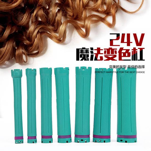 Online Shop 10pcs Lot 24v Digital Hair Hot Perm Rods Electirc Curl