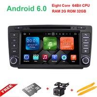 Android6 0 2G RAM 32G ROM 8Core 2Din Steering Wheel For Skoda Octavia 2 Car Multimedia