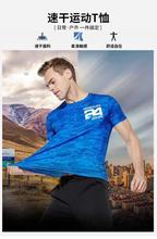 2019 Herbalife new men and women fashion short-sleeved sportswear senior motocross jersey