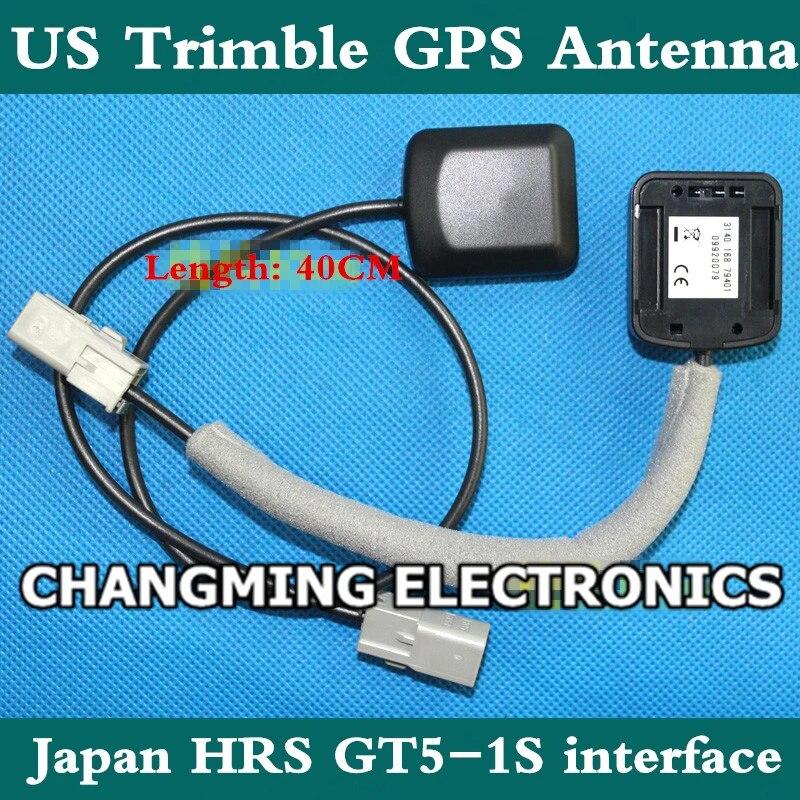 antenne de navigation dvd gps a interface americaine trimble japon heures gt5 1s longueur de l antenne 40cm fonctionne 100 livraison gratuite