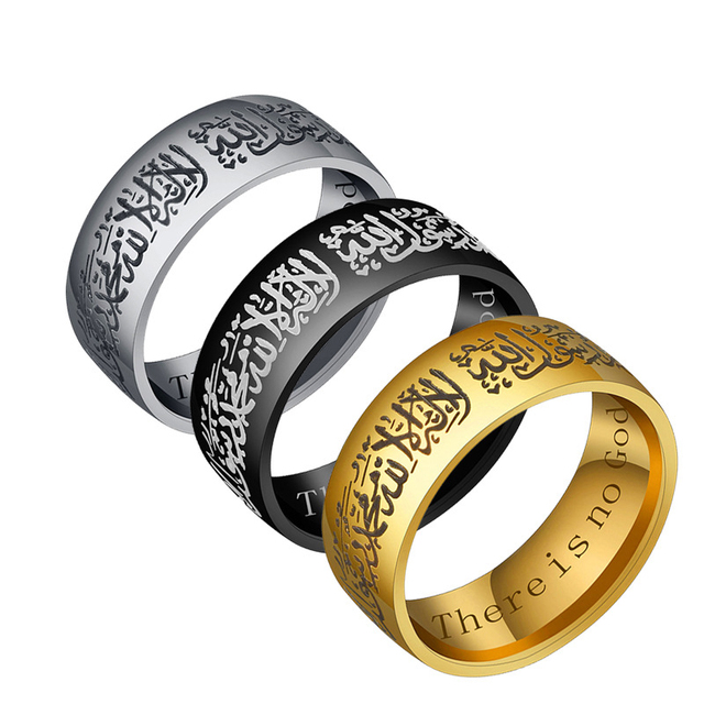Titanium Steel Quran Messager rings Muslim religious Islamic halal words men women vintage bague Arabic God ring
