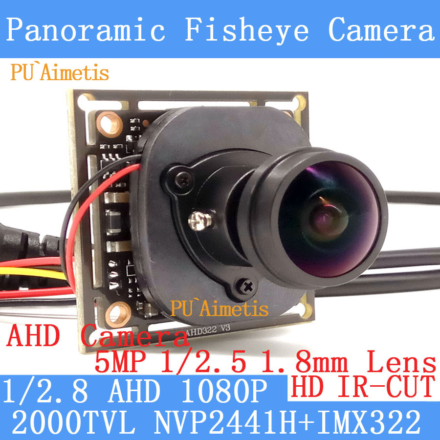 PU`Aimetis 2MP SONY IMX322 1080P AHD 360Degree Fisheye Panoramic CCTV Surveillance Camera Module 2000TVL 1.8mm Lens ODS Cable