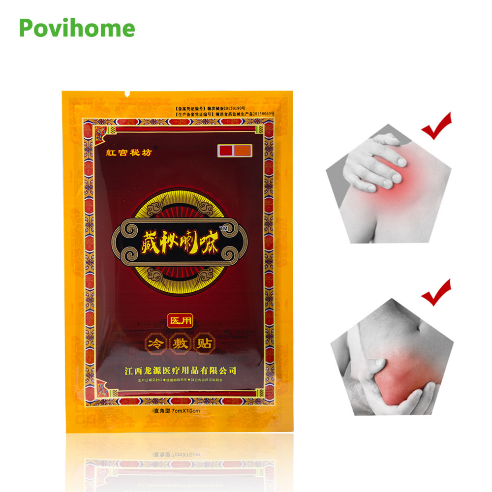 8Pcs=1Bag Pain Killer Neck Back Body Relaxation Herbal Plaster Pain Relief Patch Ointment Joints Medical Plaster C1466