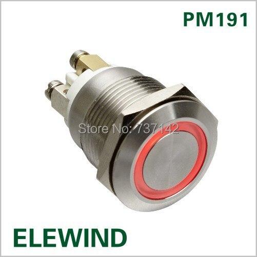 ELEWIND 19mm ring illuminated push button 1NO (PM191F-10E/R/12V/S)ELEWIND 19mm ring illuminated push button 1NO (PM191F-10E/R/12V/S)