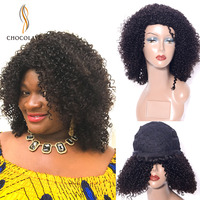 CHOCOLATE Curly Human Hair Wig 200% Density Afro Kinky Curly Hair Wigs Machine Made Short Bob Weave Remy Brazilian Hair Wigs