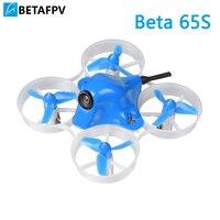 Beta65S Frsky Whoop Drone 1S Brushed FPV Quadcopter with F4 FC SPI Frsky Receiver Z02 Camera OSD Smart Audio 19000KV 7X16 Motor