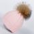 2016 sombreros de invierno para las mujeres piel real pompón Skullies y Gorritas Tejidas del casquillo del sombrero de las mujeres